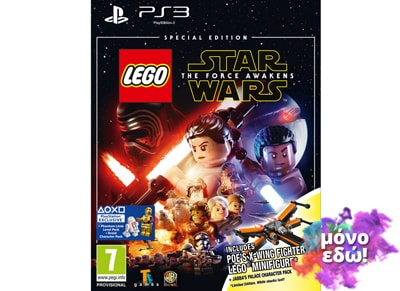 LEGO Star Wars: The Force Awakens Toy Edition - PS3 Game