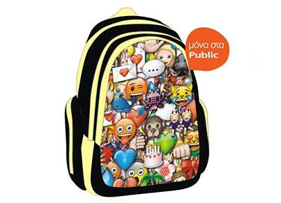 9cb9aed692 Τσάντα Πλάτης Paxos Emoji Red Fun