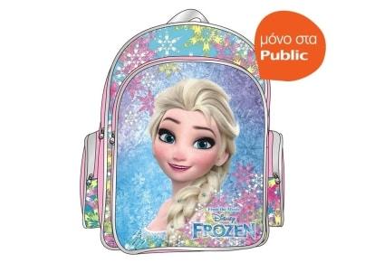 7cf75cda0b Τσάντα Πλάτης Paxos Frozen 2 Θέσεων