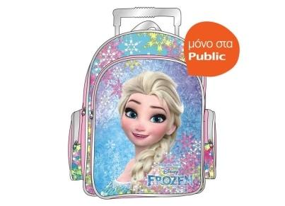 68f26160104 Τσάντα Τρόλεϋ Paxos Frozen | Public