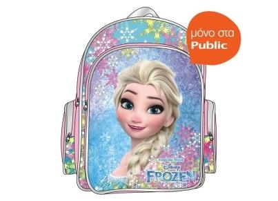 7cc1f48fa2f Τσάντα Paxos Frozen   Public