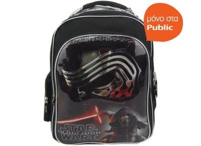 e30137c2a0 Τσάντα Πλάτης Paxos Star Wars 2 Θέσεων