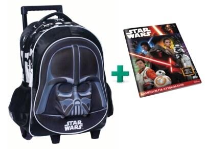 3d157040e4 Τσάντα Τρόλεϋ GIM Vader   Δώρο Άλμπουμ Topps