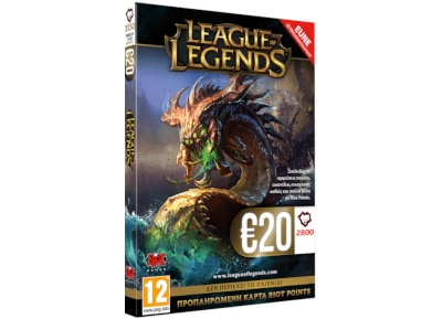 League of Legends 3250 RP - Prepaid Card gaming   προπληρωμένες κάρτες