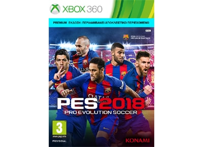 Pro Evolution Soccer 2018 Day 1 Premium Edition - Xbox 360 Game gaming   παιχνίδια ανά κονσόλα   xbox 360