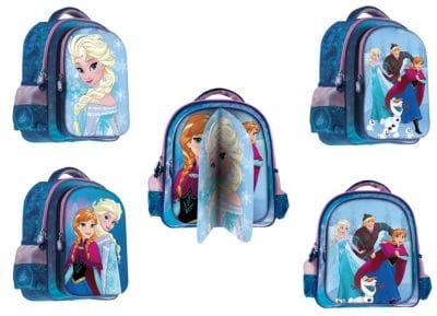 38add35c84 Τσάντα Πλάτης Frozen Κλείσιμο Με Μαγνήτη (4 Σχέδια 1 Τεμάχιο)
