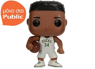 Φιγούρα Funko Pop! Sports - Giannis Antetokounmpo [Public Exclusive] gaming   gaming merchandise   φιγούρες funko pop