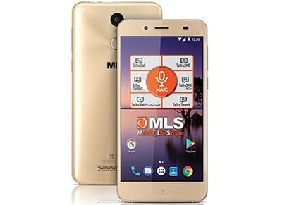 MLS Color Fingerprint 16GB Χρυσό Dual Sim Smartphone