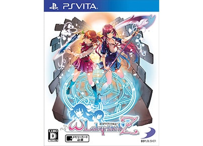 Omega Labyrinth Z - PS Vita Game gaming   παιχνίδια ανά κονσόλα   ps vita