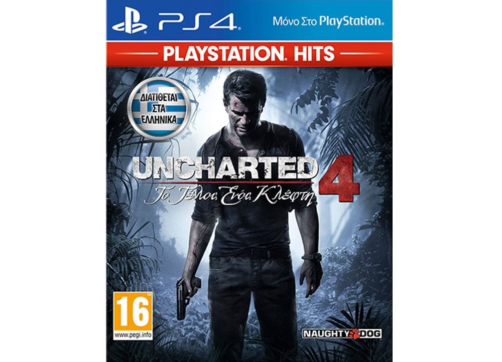 Uncharted 4: Το Τέλος Ενός Κλέφτη PlayStation Hits - PS4 Game