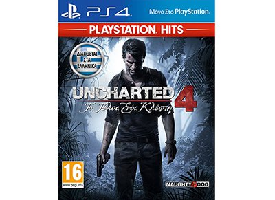 Uncharted 4: Το Τέλος Ενός Κλέφτη PlayStation Hits – PS4 Game