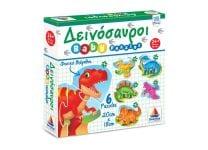 Σετ Παζλ Δεινόσαυροι Baby (6 Παζλ)