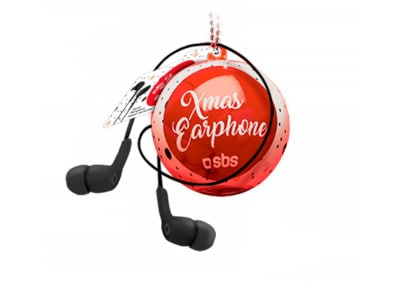 Handsfree SBS Xmas Ball In Ear Μαύρο