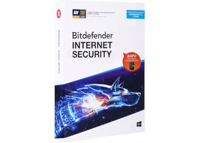 Bitdefender Internet Security 2019 - 1 έτος (3 Συσκευές)