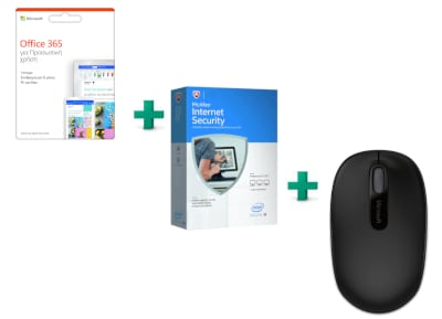 Microsoft Starter Pack - Office 365 Personal + McAffee Internet security 3 PC-License + Microsoft Wireless Mobile Mouse 1850 Black
