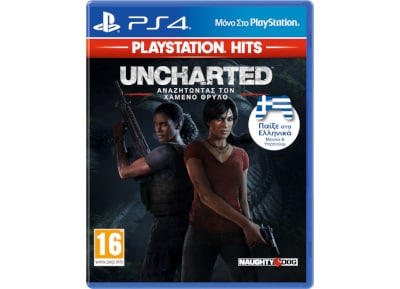 Uncharted: Αναζητώντας τον Χαμένο Θρύλο Playstation Hits – PS4 Game
