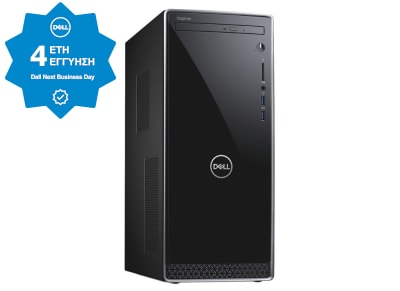 Dell Inspiron 3670 ΜΤ(i7-8700/8GB/1TB & 128GB SSD/GTX 1050 Ti 4GB) - Desktop PC υπολογιστές   αξεσουάρ   desktops