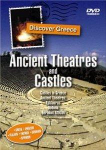 Discover Greece - Ancient Theatres and Castles
