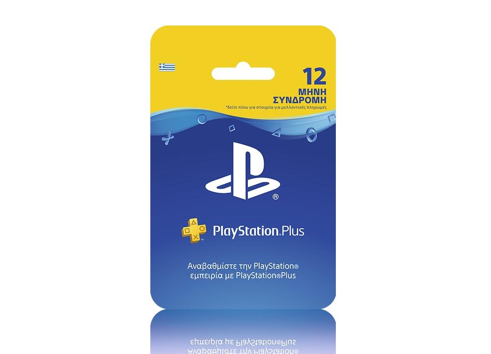Prepaid Karte Ps4.Playstation Plus 12 Mhnes Prepaid Card Public