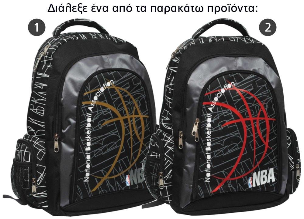 45aa9a2c53 Τσάντα Πλάτης GIM Nba (2 Σχέδια 1 Τσάντα) reviews