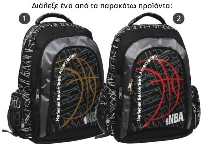 833bd9f80d9 Τσάντα Πλάτης GIM Nba (2 Σχέδια 1 Τσάντα) | Public