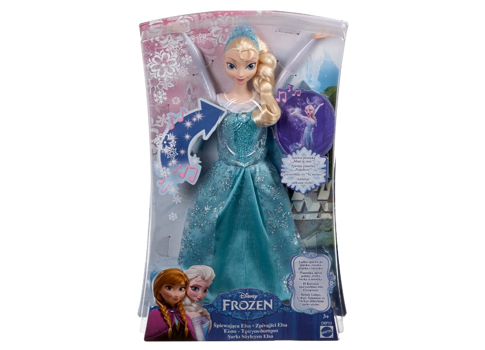 1604321ee2 Frozen Κούκλα Πριγκίπισσα Έλσα Τραγουδάει Ελληνικά reviews