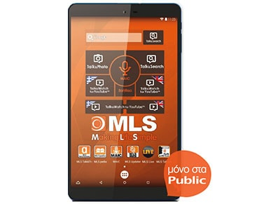 "MLS iQTab Marine Tablet 8"" 8GB Μπλε"