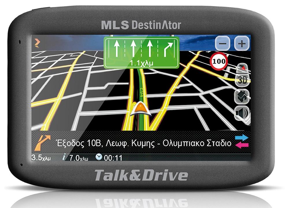 Mls Destinator Talk Drive 433 Xartes Elladas Kyproy Public
