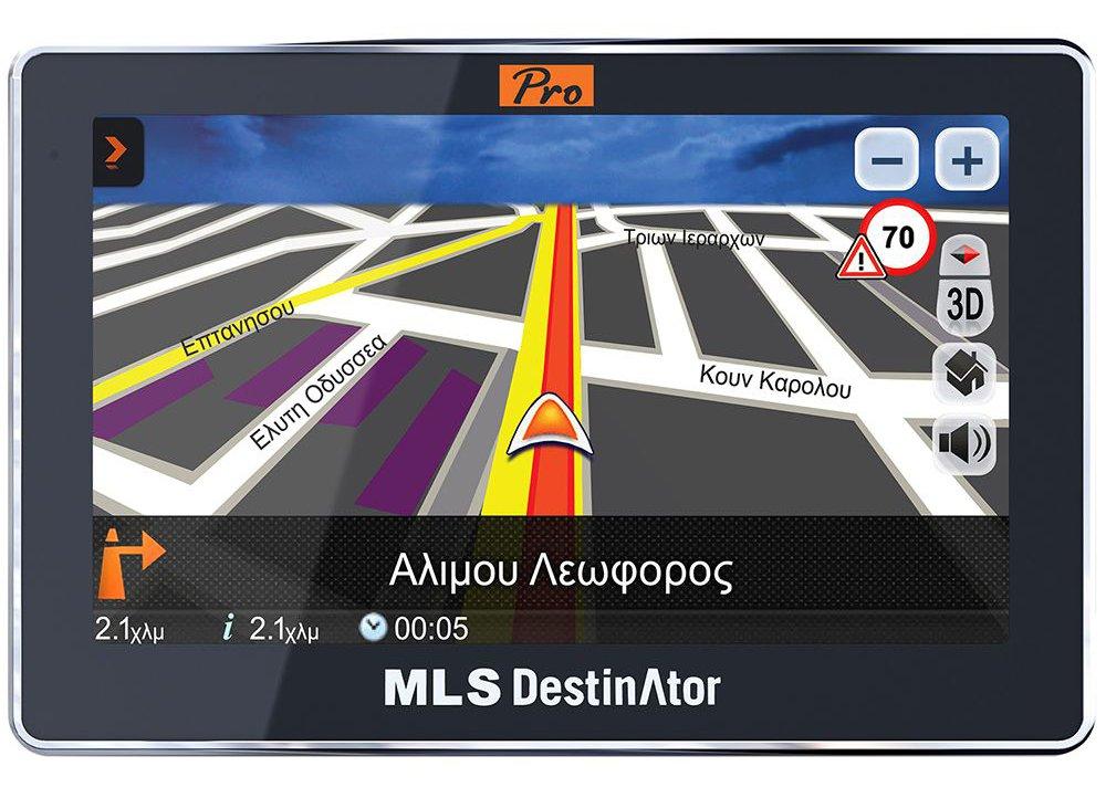 Mls Destinator Pro 43 Xartes Elladas Kyproy Public
